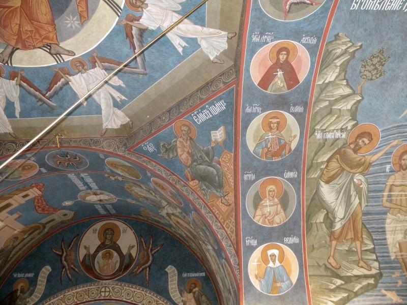 Парус купола. Евангелист Иоанн.